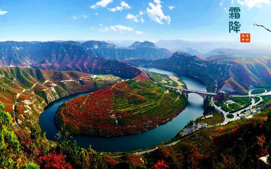 太极湖风景区位于晋城市泽州县金村镇寺北庄南,著名赏月